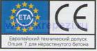 Европейский технический допуск Опция 7