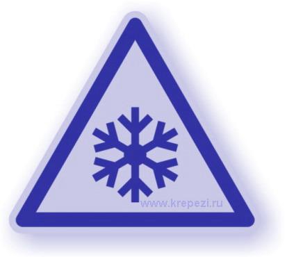 Химический анкер для низких температур