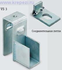Соединительный седельный элемент VS3 fischer
